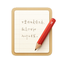 Smartisan Notes - Notepad Memo icon