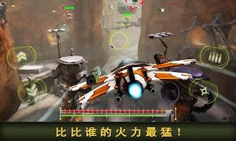 Screenshot of 空中娇娃