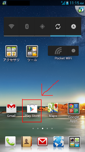 Optimal Remote for HUAWEI