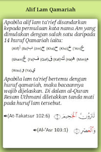 E-Tajwid (Malay)- screenshot thumbnail