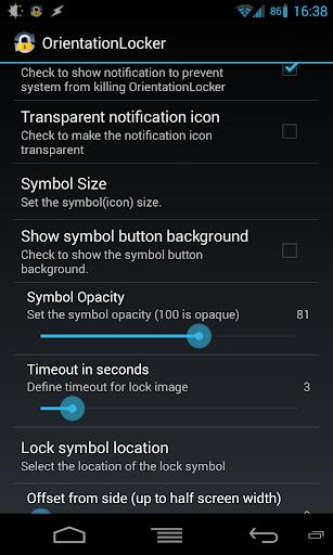 【免費工具App】OrientationLocker - PRO-APP點子