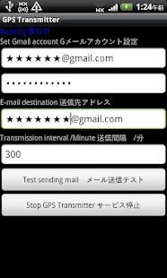 GPS transmitter mail
