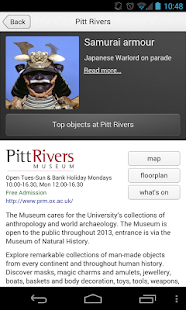 Explore Oxford Uni Museums - screenshot thumbnail