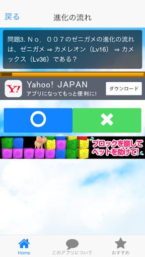 多向飛碟射擊遊戲:在App Store 上的App - iTunes - Apple
