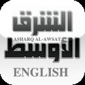 Asharq Al-Awsat (EN Mobile) logo