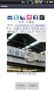 lookdom search korea n photo - screenshot thumbnail