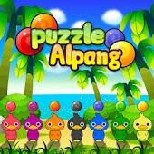 Alpang Puzzle