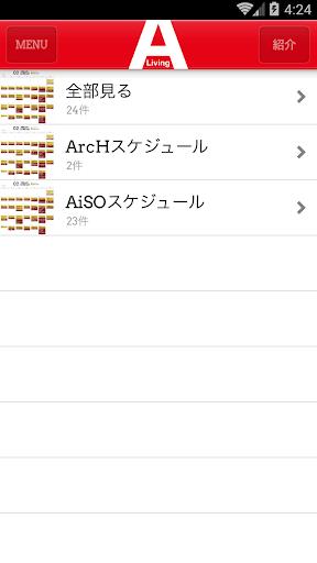 A living 2.7.1 Windows u7528 3