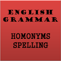 English Grammar Quiz logo