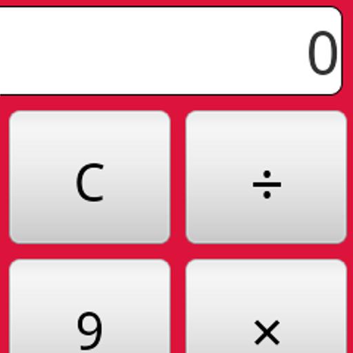 超シンプル電卓 工具 App LOGO-APP試玩