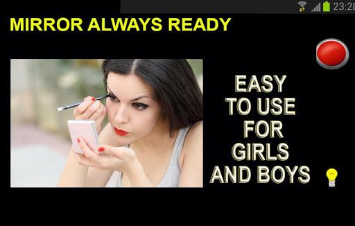 無料摄影Appのルーシーによる女の子のためのミラー|記事Game