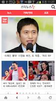 Screenshot of Star News