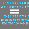 Gematria icon