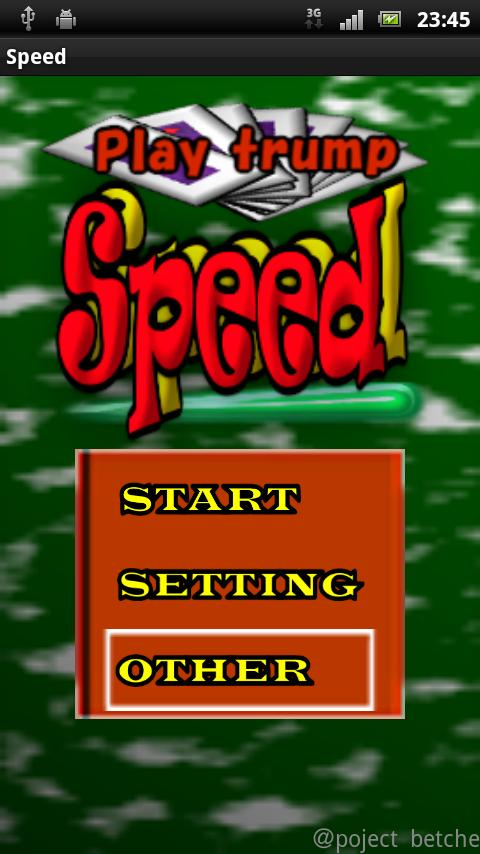 Speed  ~Play Trump~- screenshot