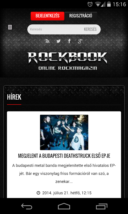 Rockbook- screenshot