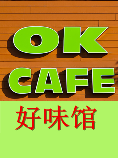 OK Cafe Chinese Food