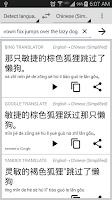 Screenshot of Translator