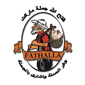 Fathalla Gomla Market Offers