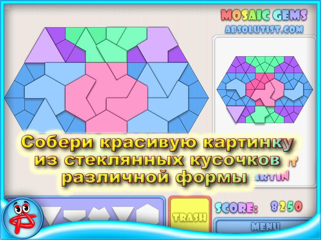 Играйте со своими друзьями в любимые игры онлайн!