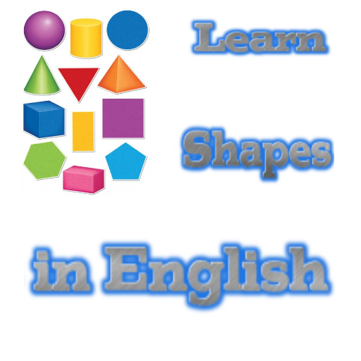 英語でシェイプ 教育 App LOGO-APP開箱王