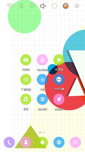 미노로그 이니셜-X 런처플래닛 테마