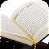 Fonds Coran