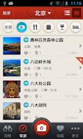 Screenshot of 多趣北京-TouchChina