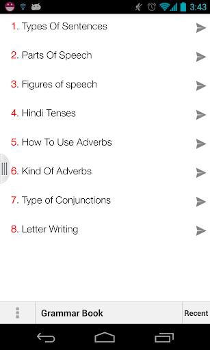 Hindi English grammar book 2.0 screenshots 1