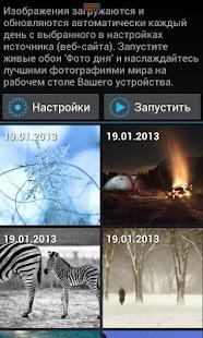 Photo of the day- screenshot thumbnail
