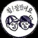 무비어리 icon