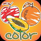 塗料の色と野菜 icon