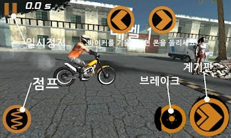 Screenshot of Trial Xtreme 2 Lite