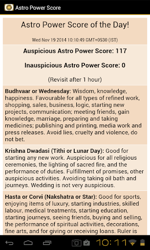 Astro Power: Lucky date time