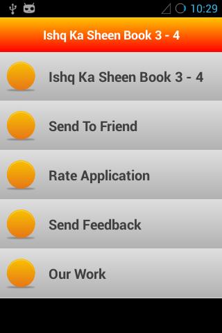 Ishq Ka Sheen Book 3 4