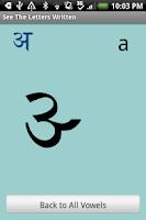 Screenshot of Hindi Vowels Flashcards