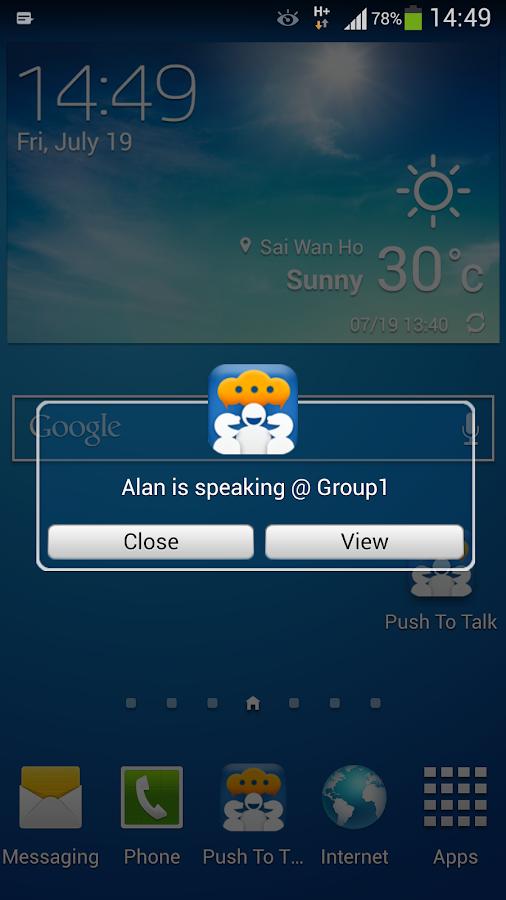 Push To Talk - screenshot