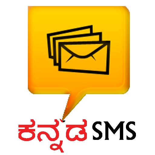 Kannada Sms Apps On Google Play