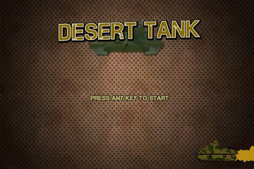 DS Tank