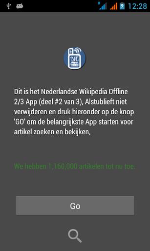 Nederlandse Wikipedia Offline2