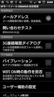 アプリ検索:医療事務 - iPhone & iPad アプリランキング [$$308413110]