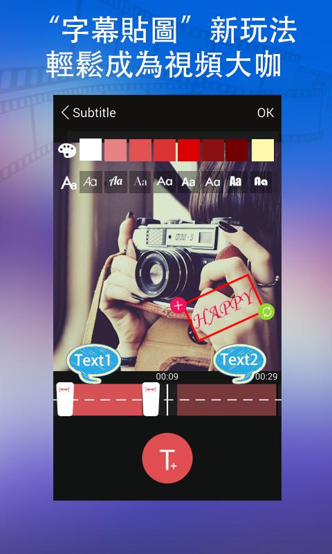 app內容截圖-1