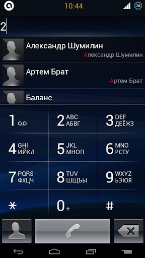 eXperia theme for exDialer
