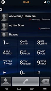 eXperia theme for exDialer- screenshot thumbnail