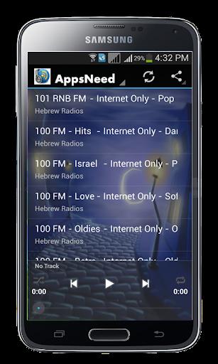 Farsi Live Radios
