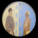 अकबर बीरबल icon