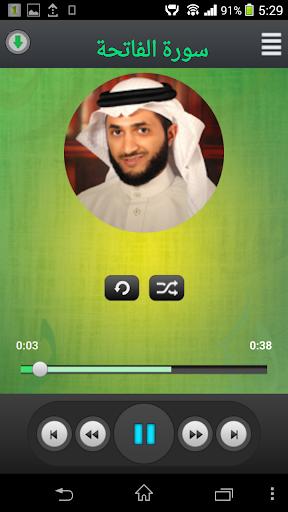 القرآن الكريم - نبيل الرفاعي