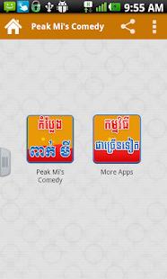Peak Mi Khmer Comedy