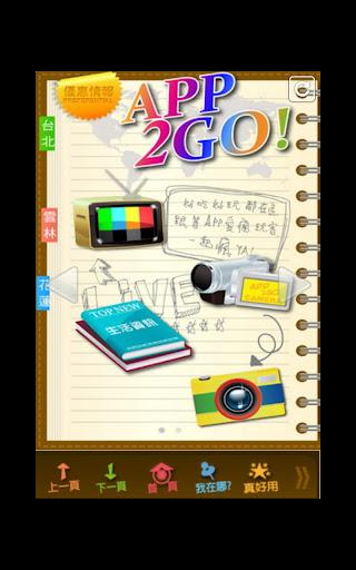 App2go