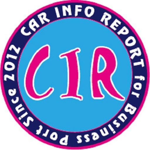 CIR@OBD-SⅡ 商業 App LOGO-APP試玩