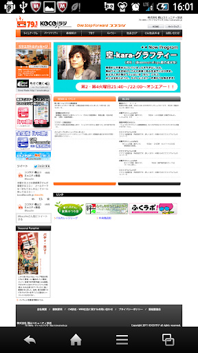 【免費媒體與影片App】FM聴 for ココラジ-APP點子